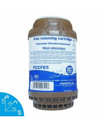Aquafilter FCCFE5 картридж от железа VodaVozduh.com