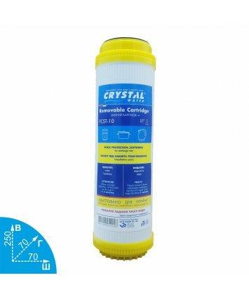 Crystal FCST-10 картридж умягчение воды VodaVozduh