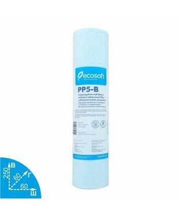 Ecosoft PP5-B CPV25105BECO полипропиленовый картридж