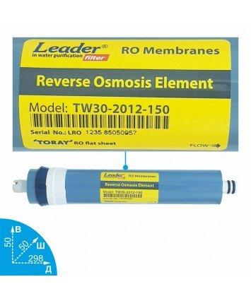 Leader TW30-2012-150 мембрана обратного осмоса