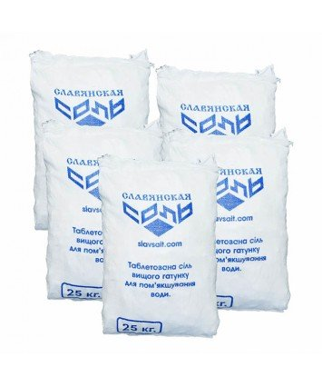 Таблетированная соль для умягчителей воды