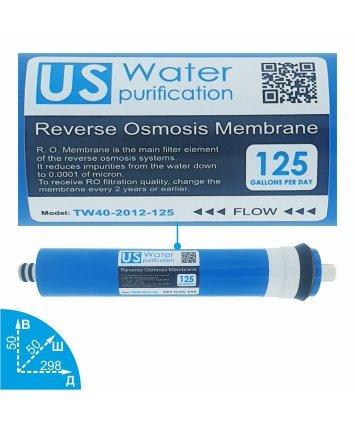 US Water TW40-2012-125 мембрана обратного осмоса к Zepter Aqueena