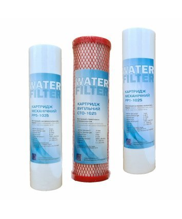 Water Filter Set1 комплект картриджей VodaVozduh