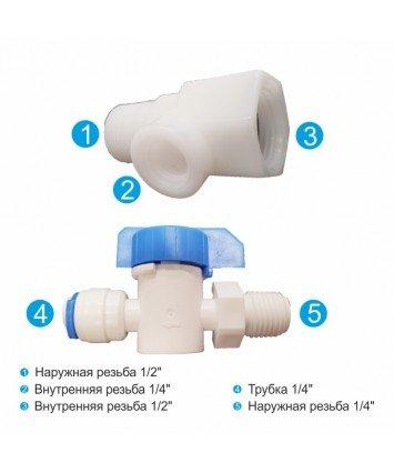 Набор Aquafilter A4-CV1444-Q (кран) и Aquafilter FT06-P (врезка)