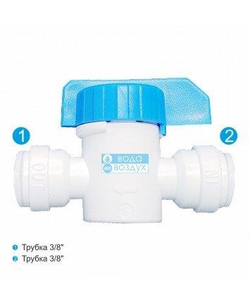 Aquafilter A4CV1366-Q кран к фильтрам для воды