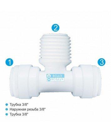 Aquafilter A4MBT0606 фитинг к фильтрам для воды