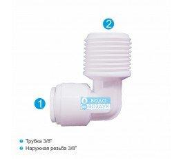 Aquafilter A4ME0606 фитинг к фильтрам для воды
