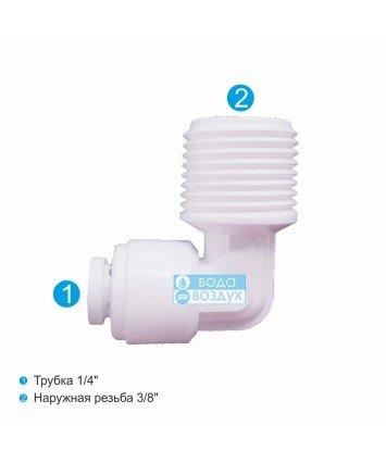 Aquafilter A4ME5 фитинг к фильтрам для воды