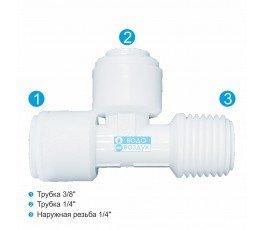 Aquafilter A4MRT0604 фитинг к фильтрам для воды