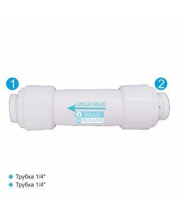 Aquafilter A4UC4-CV-W обратный клапан к обратному осмосу