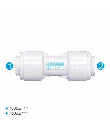Aquafilter A4UC4-W фитинг к фильтрам для воды