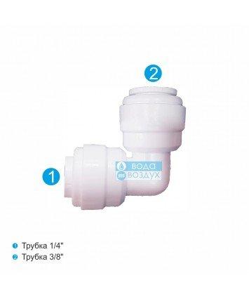 Aquafilter A4UE0604 фитинг к фильтрам для воды