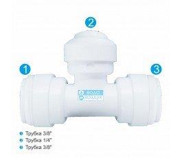 Aquafilter A4UT0406 фитинг к фильтрам для воды