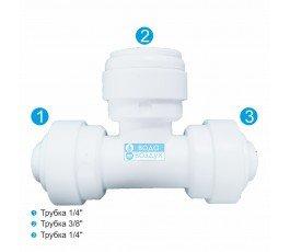 Aquafilter A4UT0604 фитинг к фильтрам для воды