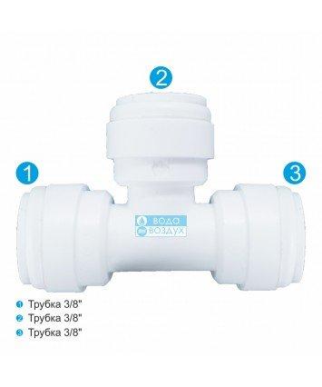 Aquafilter A4UT0606 фитинг к фильтрам для воды