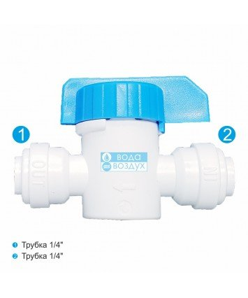 Aquafilter BV250WJG кран к фильтрам для воды