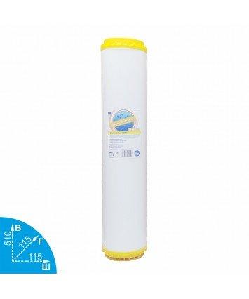 Aquafilter FCCST20BB умягчающий картридж VodaVozduh