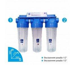 Aquafilter FHPRCL12-B-TRIPLE магистральный фильтр 6 Bar