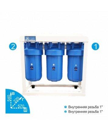 """Aquafilter HHBB10B тройной фильтр стандарта Big Blue 10"""""""