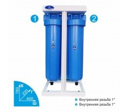 """Aquafilter HHBB20A двойной фильтр Big Blue 20"""""""