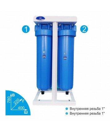 """Aquafilter HHBB20A двойной фильтр Big Blue 10"""""""