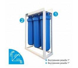 """Aquafilter HHBB20B тройной фильтр Big Blue 20"""""""