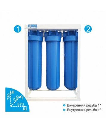 """Aquafilter HHBB20B тройной фильтр стандарта Big Blue 20"""""""