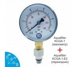 Aquafilter KCGA-1, Aquafilter KCGA-1-E2 манометр и переходник