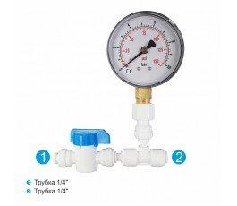 Aquafilter набор для измерения давления и промывки