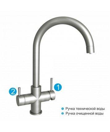Aquafilter FXFCH14-4-M_K смеситель для подключения холодной, горячей и очищенной воды (3 в 1)
