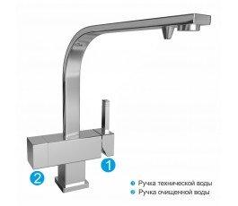 Aquafilter FXFCH15-3-C_K смеситель для подключения холодной, горячей и очищенной воды (3 в 1)