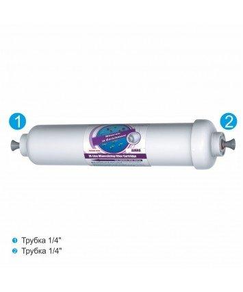 Aquafilter AIMRO-QC минерализатор - кальцит для насыщения воды ионами кальция и магния