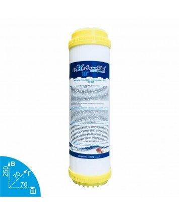 "AquaKut FCCST 10"" картридж умягчения воды VodaVozduh"