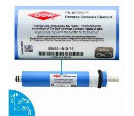 Мембрана Filmtec BW60-1812-75 75 GPD
