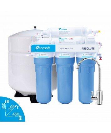 Ecosoft Absolute 5-50 фильтр обратного осмоса