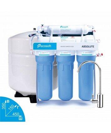 Ecosoft Absolute 5-50P фильтр обратного осмоса с помпой