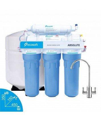 Ecosoft Absolute 6-50M фильтр обратного осмоса с минерализатором