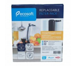 Ecosoft CHV3ECO комплект картриджей 1-2-3