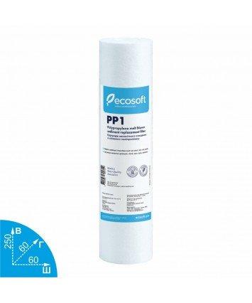 Ecosoft PP1 CPV25101ECO картридж из вспененного полипропилена 1 мкм