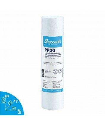 Ecosoft PP20 CPV251020ECO картридж из вспененного полипропилена 20 мкм
