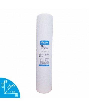 Ecosoft PP5 CPV45205ECO полипропиленовый картридж VodaVozduh
