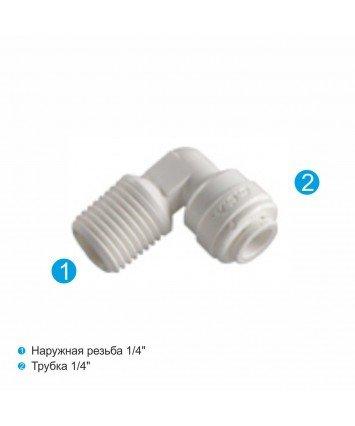 Raifil 4ME4 фитинг угловой для колб предочистки воды и резьбовых постфильтров