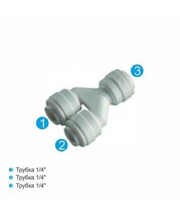Organic TWD0404 фитинг разделитель потока для фильтра очистки воды