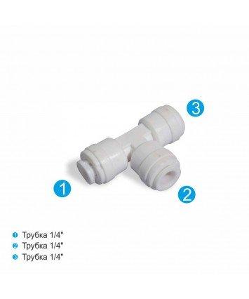 Raifil 4UT44 фитинг тройник для фильтра очистки воды