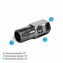 """Raifil AD-4BC-3W тройник 1/2"""" для врезки"""