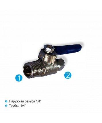 Raifil BV-2BC кран для подключения систем обратного осмоса и проточных питьевых фильтров к водопроводу