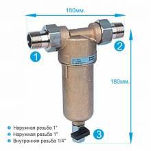 Honeywell FF06-1AAM промывной фильтр для горячей воды
