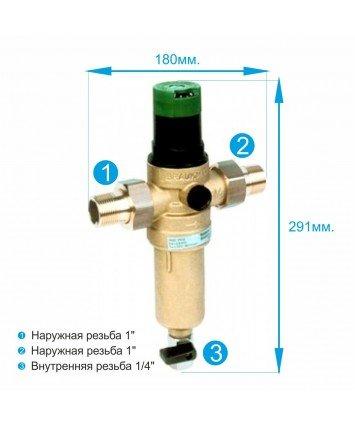 Honeywell FK06-1AAM промывной магистральный фильтр колба с редуктором для горячей воды