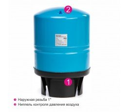 Kaplya SPT-140B бак к фильтрам обратного осмоса (50л.)