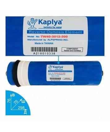 Kaplya TW40-3012-300 мембрана 300 GPD